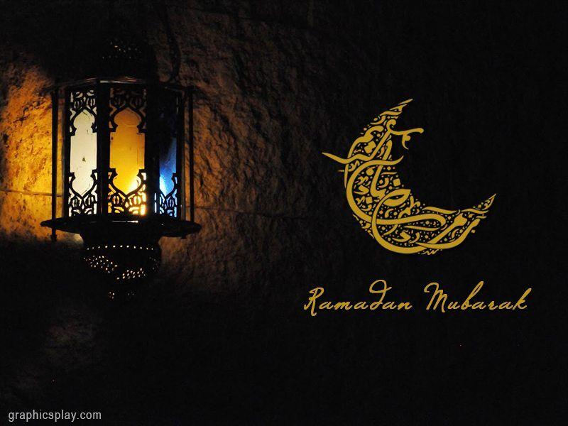 Eid Mubarak Wishes ID - 4112 1