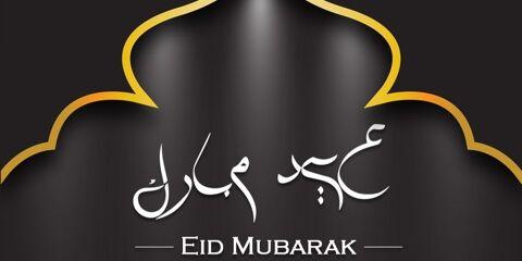 Eid Mubarak Wishes ID - 4156 11