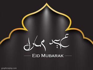 Eid Mubarak Wishes ID - 4156 3
