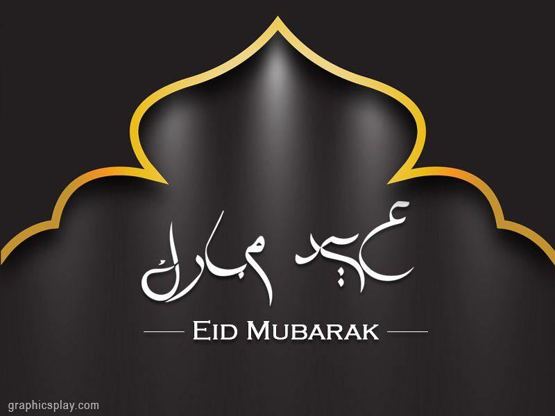 Eid Mubarak Wishes ID - 4156 1