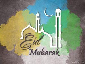Eid Mubarak Wishes ID - 3891 3