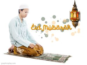 Eid Mubarak Wishes ID - 4158 8