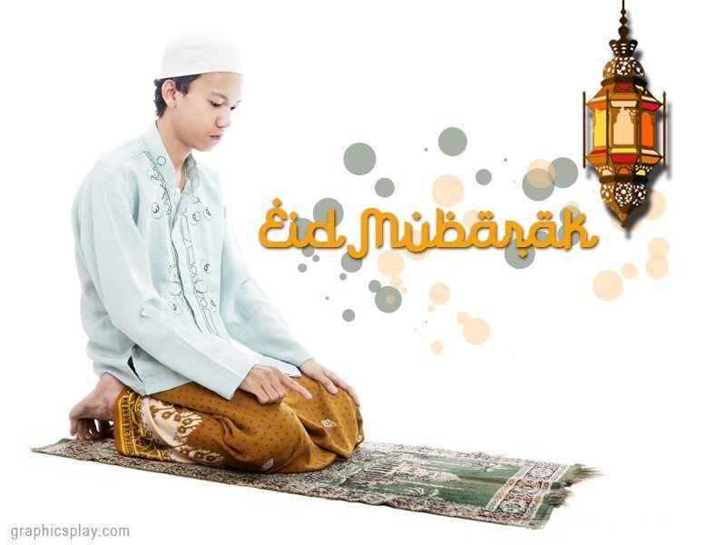 Eid Mubarak Wishes ID - 4158 1