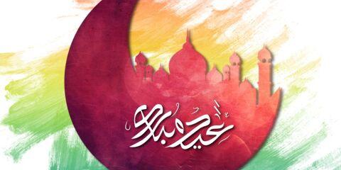 Eid Mubarak Wishes ID - 4159 3