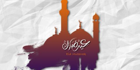 Eid Mubarak Wishes ID - 4160 4