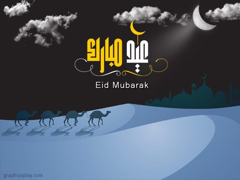 Eid Mubarak Wishes ID - 4161 1