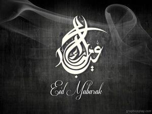 Eid Mubarak Wishes ID - 3892 4
