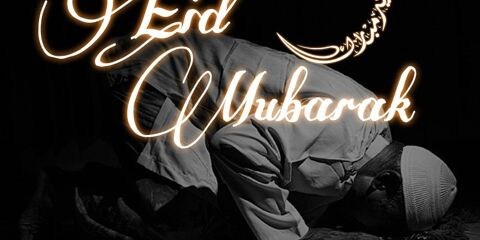 Eid Mubarak Wishes ID - 3893 2