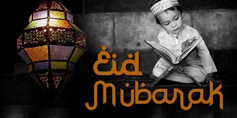 Eid Mubarak Wishes ID - 3894 5