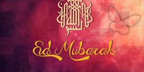 Eid Mubarak Wishes ID - 3895 6